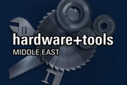 Hardware+Tools Middle East 2021 logo