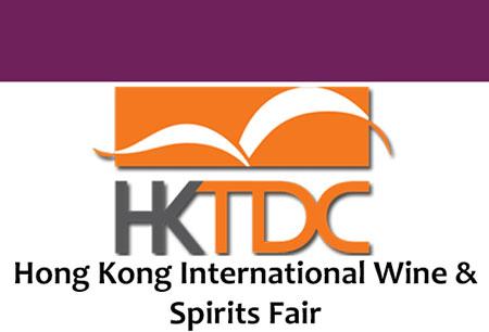 HKTDC Hong Kong International Wine & Spirits Fair logo
