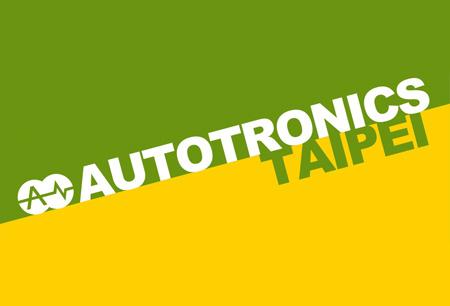 AutoTronics Taipei logo