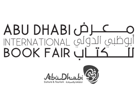 Abu Dhabi International Book Fair logo