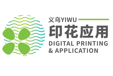 YIWU DIGITAL PRINTING & APPLICATION logo