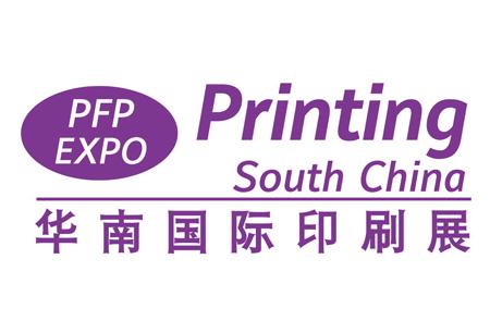 PRINTING SOUTH CHINA logo