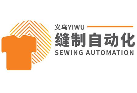 YIWU SEWING AUTOMATION logo