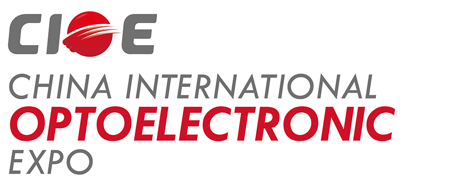 CIOE 2019 - The 21st China International Optoelectronic Exposition